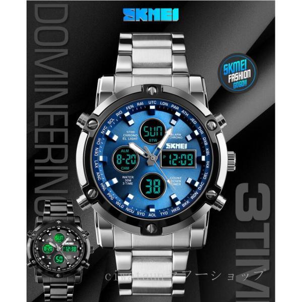 腕時計メンズ腕時計ブランド防水おしゃれ軽量デジタルアナログスポーツクオーツデジタルアナログ父の日プレゼントデジタル腕時計
