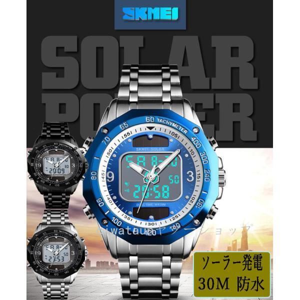 腕時計メンズメンズ腕時計時計ソーラー防水クオーツデジタルアナログ父の日プレゼントオシャレシンプルカジュアルビジュアル