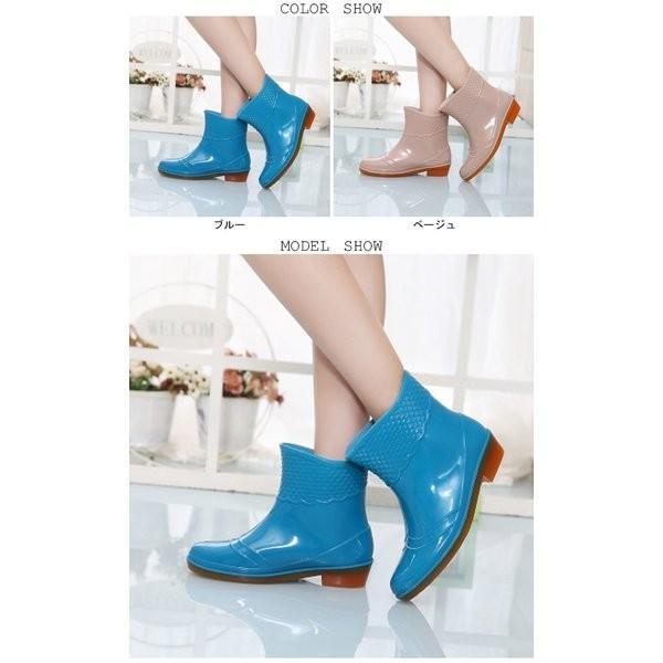 レインブーツ レディース レインシューズ ローヒール 雨靴 ショートブーツ 防水ブーツ 滑り止め 靴 女性用 雨具 長靴 くつ 梅雨
