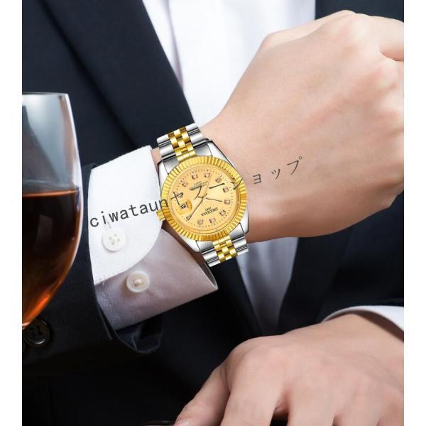 腕時計 メンズ レディース ペアウォッチ防水 カレンダー付き バレンタイン 誕生日 カップル 恋人 プレゼント|fukumiru|11