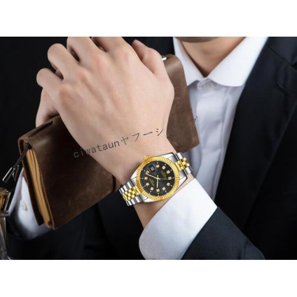 腕時計 メンズ レディース ペアウォッチ防水 カレンダー付き バレンタイン 誕生日 カップル 恋人 プレゼント|fukumiru|12