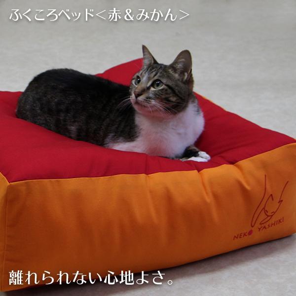 ふくころベッド(赤&みかん)|fukunekohonpo|10