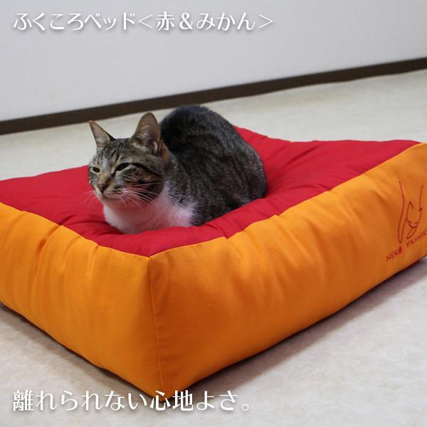 ふくころベッド(赤&みかん)|fukunekohonpo|12