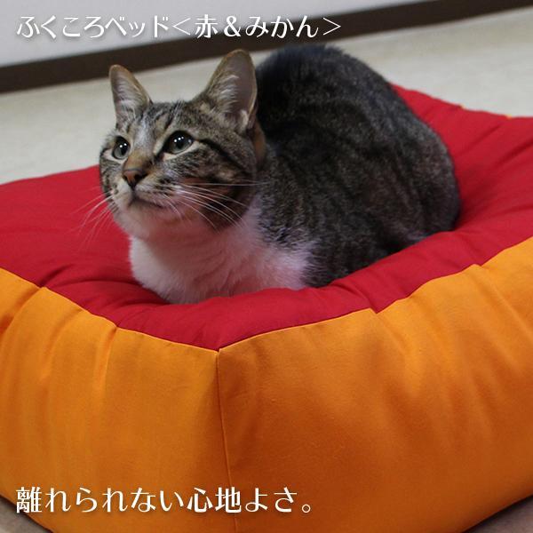 ふくころベッド(赤&みかん)|fukunekohonpo|13