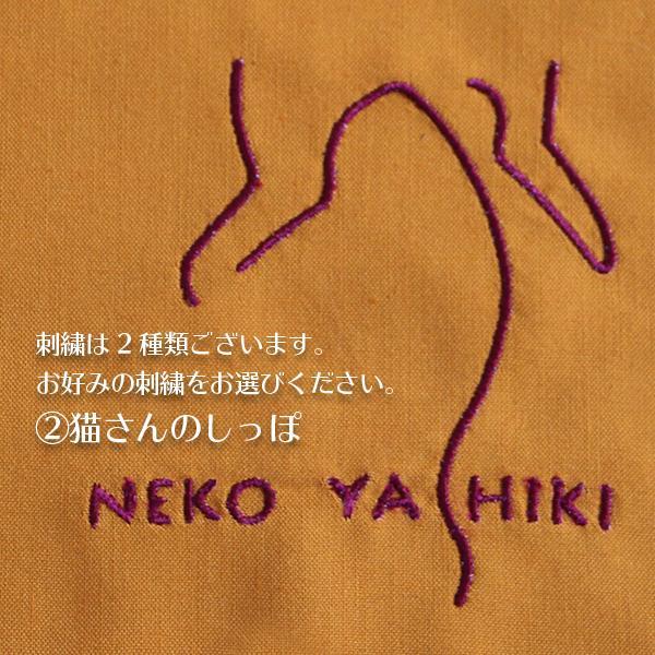 ふくころベッド(赤&みかん)|fukunekohonpo|17