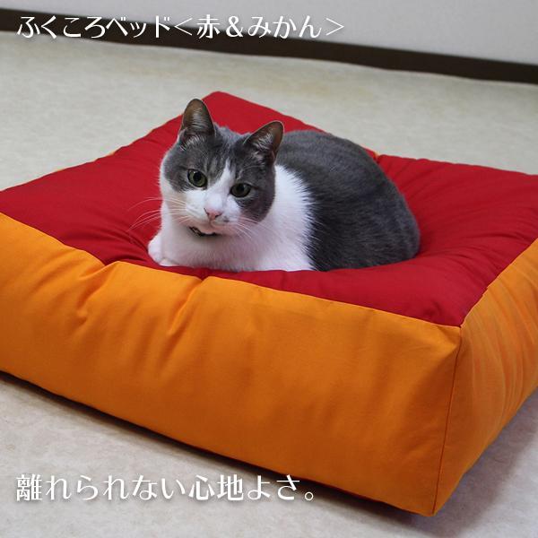 ふくころベッド(赤&みかん)|fukunekohonpo|03