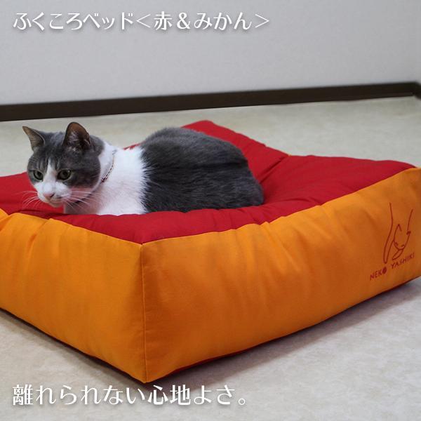 ふくころベッド(赤&みかん)|fukunekohonpo|06