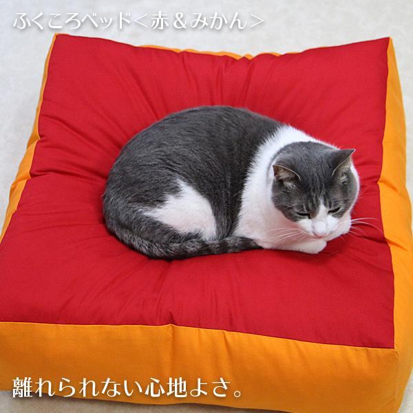 ふくころベッド(赤&みかん)|fukunekohonpo|07