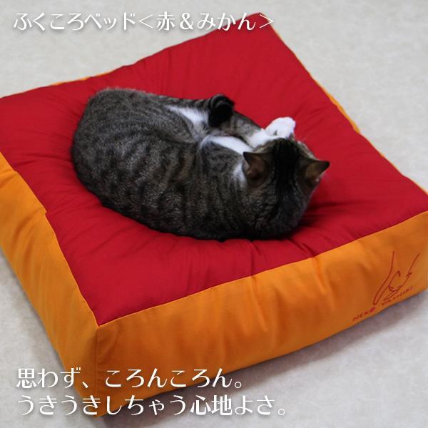 ふくころベッド(赤&みかん)|fukunekohonpo|08