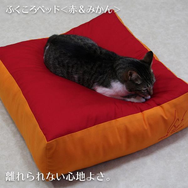 ふくころベッド(赤&みかん)|fukunekohonpo|09
