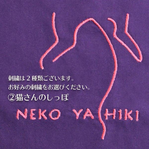 ふくころベッド(秋桜&ぶどう)|fukunekohonpo|13