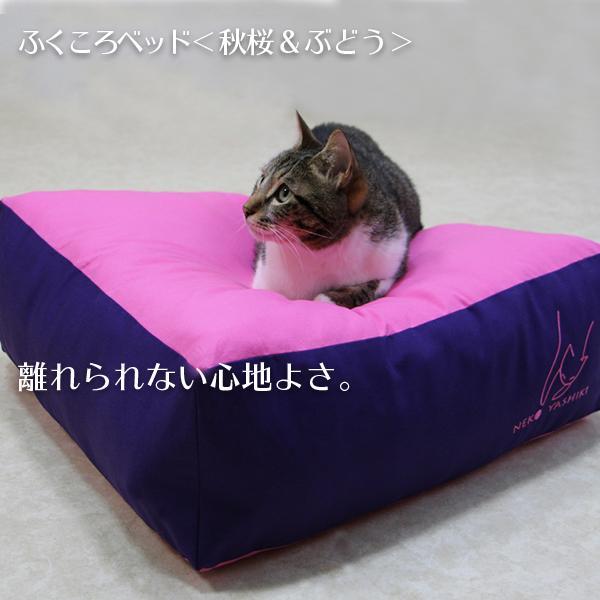 ふくころベッド(秋桜&ぶどう)|fukunekohonpo|02