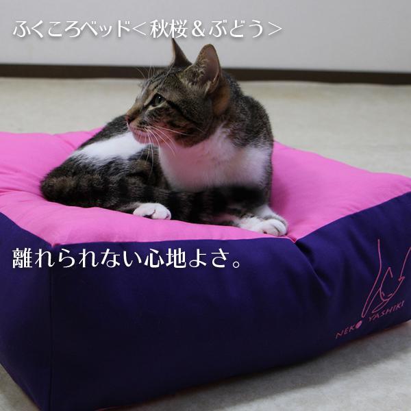 ふくころベッド(秋桜&ぶどう)|fukunekohonpo|03