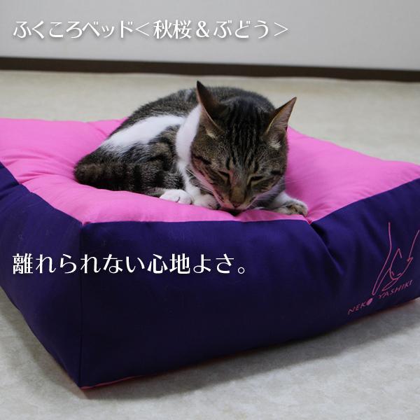 ふくころベッド(秋桜&ぶどう)|fukunekohonpo|04