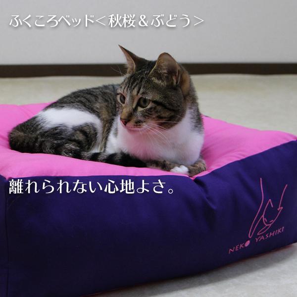 ふくころベッド(秋桜&ぶどう)|fukunekohonpo|05