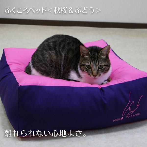 ふくころベッド(秋桜&ぶどう)|fukunekohonpo|07