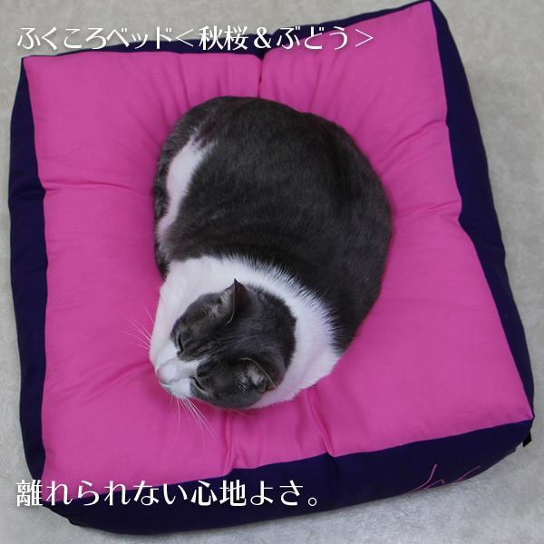 ふくころベッド(秋桜&ぶどう)|fukunekohonpo|09