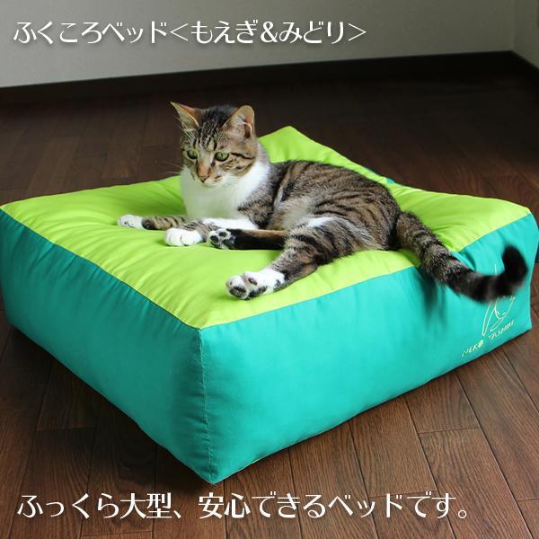 ふくころベッド(もえぎ&みどり)|fukunekohonpo|02