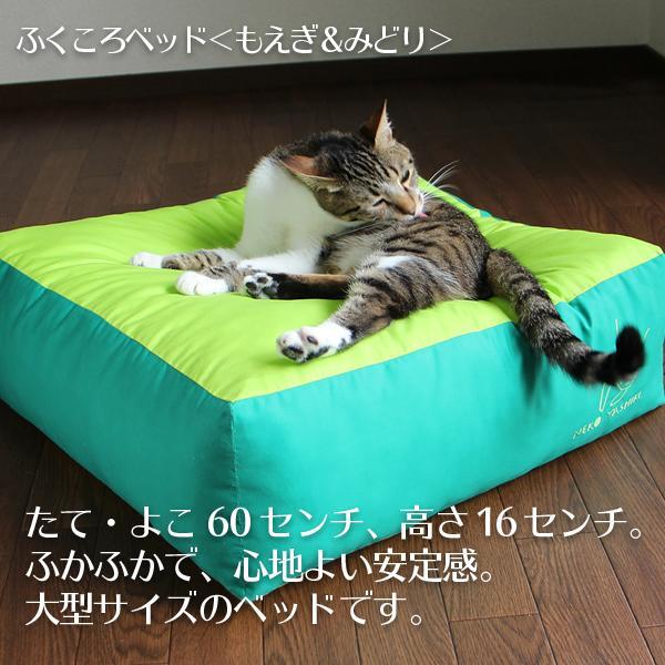ふくころベッド(もえぎ&みどり)|fukunekohonpo|03