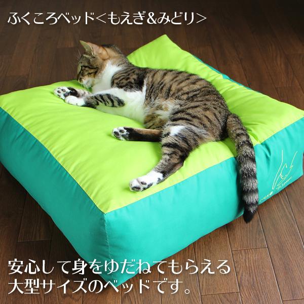 ふくころベッド(もえぎ&みどり)|fukunekohonpo|04