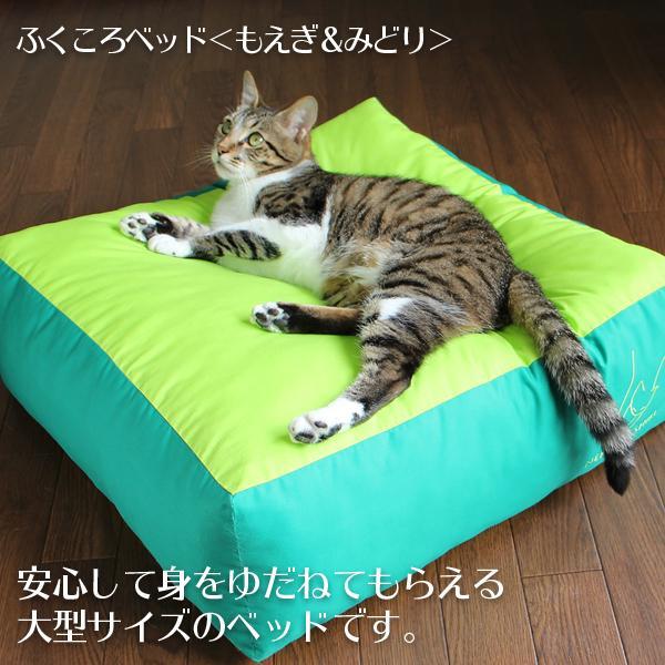 ふくころベッド(もえぎ&みどり)|fukunekohonpo|05