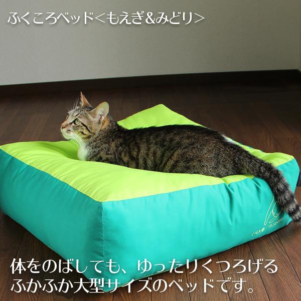 ふくころベッド(もえぎ&みどり)|fukunekohonpo|06
