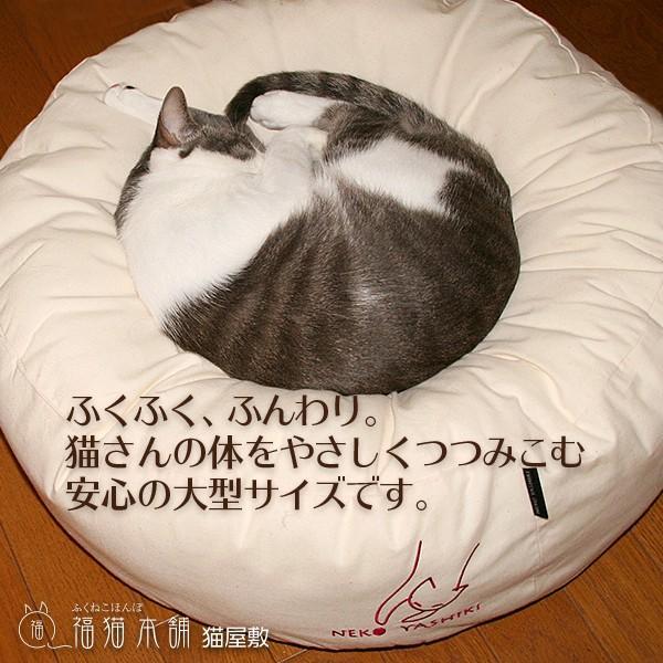 ふくまるベッド 生成り 猫さんの大型ベッド|fukunekohonpo|03