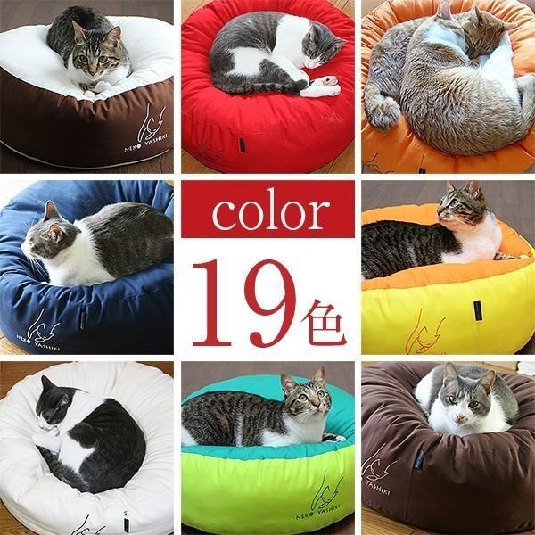 ふくまるベッド みかん 猫さんの大型ベッド|fukunekohonpo|08