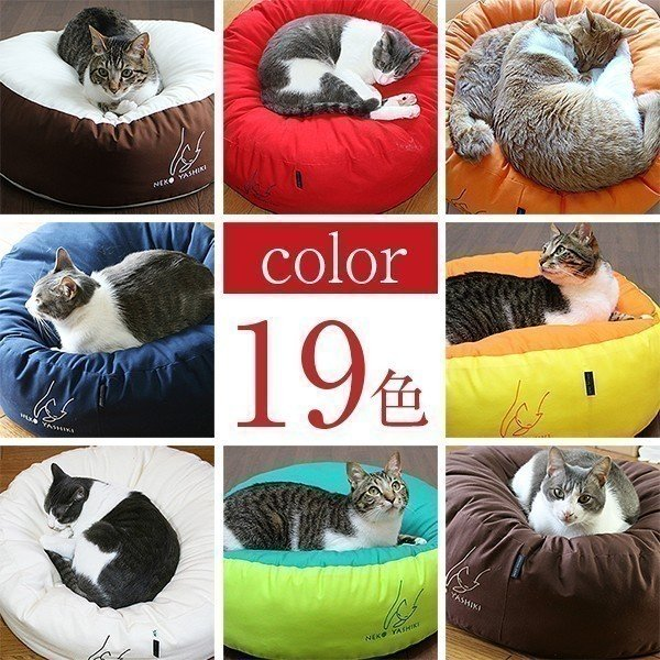 ふくまるベッド(みかん&たまご)猫さんの大型ベッド|fukunekohonpo|09