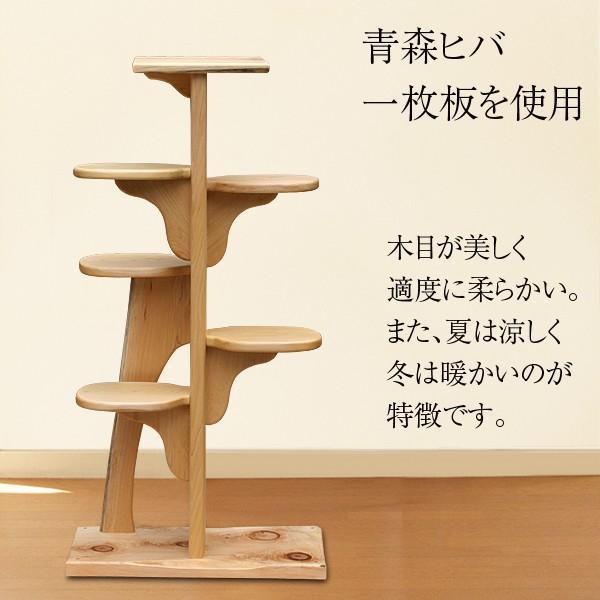 キャットツリーひぐらし 支柱1本タイプ|fukunekohonpo|02