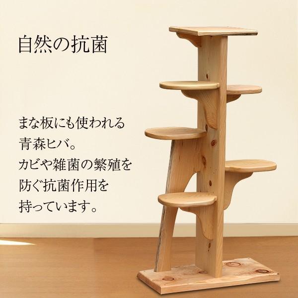 キャットツリーひぐらし 支柱1本タイプ|fukunekohonpo|03
