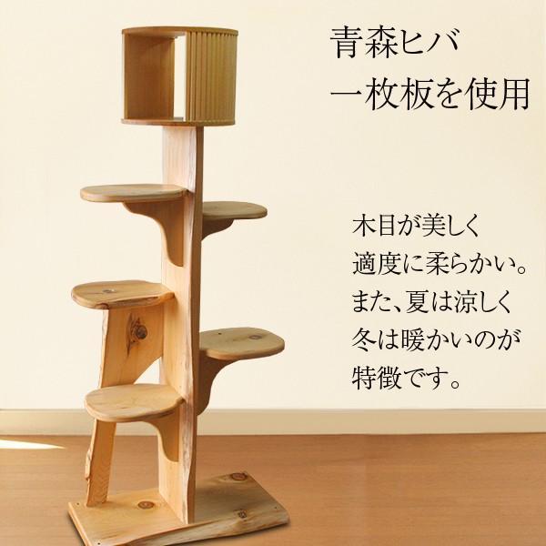 キャットツリーひぐらし 支柱1本 ハウス付きタイプ|fukunekohonpo|02
