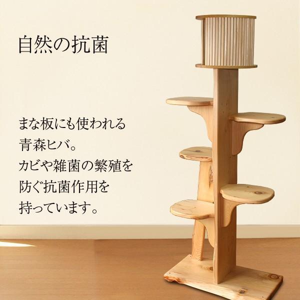 キャットツリーひぐらし 支柱1本 ハウス付きタイプ|fukunekohonpo|03