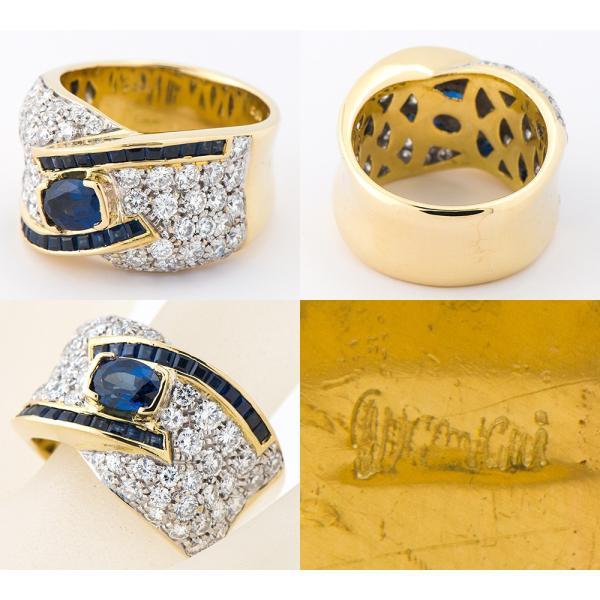 ダミアーニ サファイア計2.26ct ダイヤモンド 計2.68ct 18金イエローゴールド 21号 リング・指輪【中古】