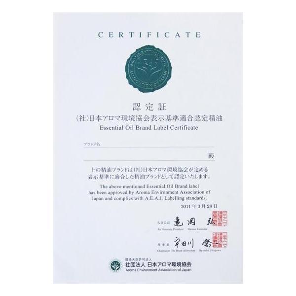 タンジェリン  (10ml)  エッセンシャルオイル|fukuoka-soleil-shop|04