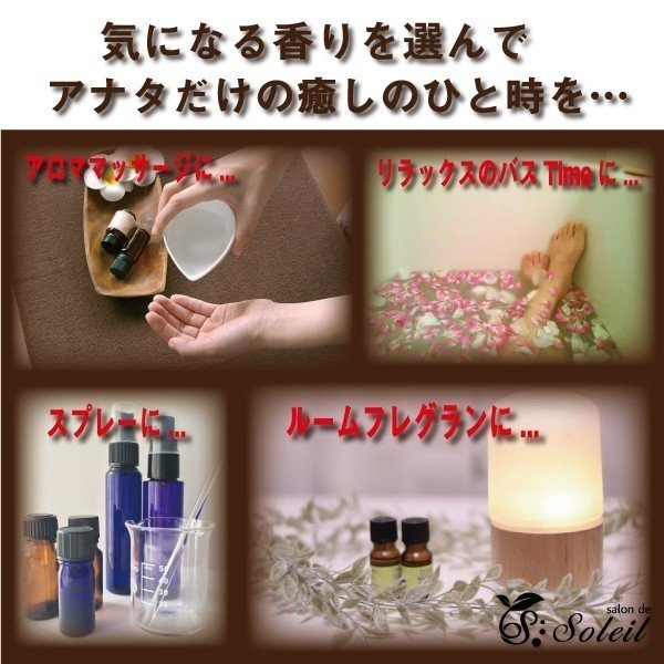 パルマローザ (10ml) エッセンシャルオイル|fukuoka-soleil-shop|02