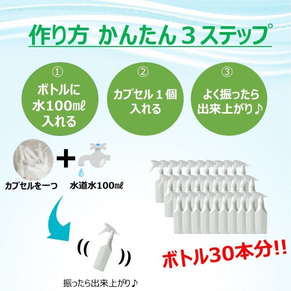 次亜塩素酸水 イツモクリーンパウダーlight 人とペットに優しい コロナ対策 次亜塩素酸水生成  消毒 抗菌 家庭用プール |fukupla|05
