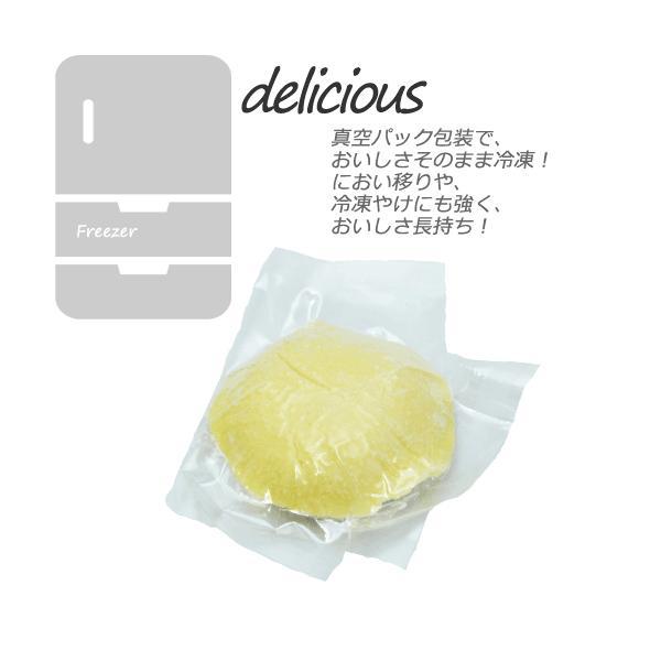 ふくらむ魔法のメロンパン(プレーン)4個入(冷凍パン生地)|fukuramu-pan|03