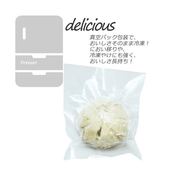 国産小麦100%使用 ふくらむ魔法のバターボール(クルミ)4個入(冷凍パン生地)|fukuramu-pan|03