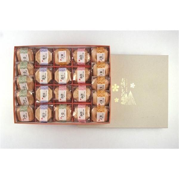 金沢ふくら屋 加賀懐石お吸い物最中 22個入り  写真入カード可/内祝い/出産内祝い/ご法事/引き出物に人気