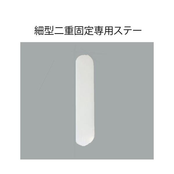 腰コルセット ダイヤ工業 bonbone ボンボーン 細型二重固定002専用ステー |fukushi-kobo