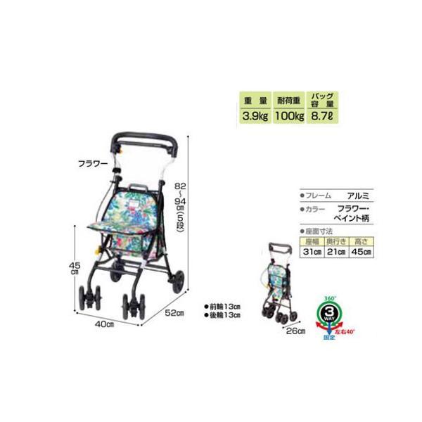 キュートミニW CM-FL フラワー ウィズワン コンパクトタイプ シルバーカー ショッピングカート 介護用品 シニア向け 高齢者|fukushikun|02