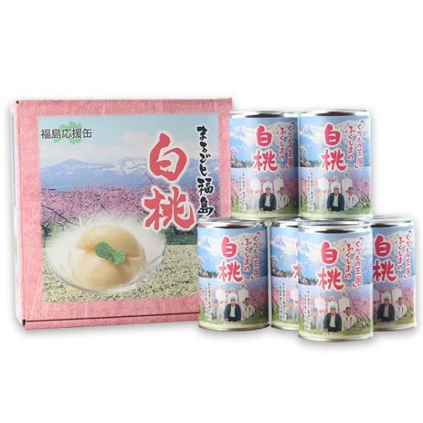 国産 白桃(2ツ割り)缶詰4号缶 お中元/贈答品/ギフト/福島/送料込|fukushima-ichiba|02