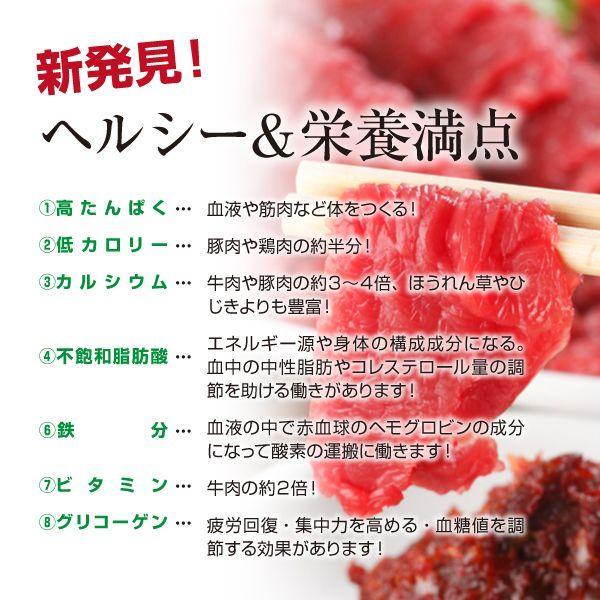 会津銘産馬肉刺身セット お中元/贈答品/ギフト/福島/送料込|fukushima-ichiba|03