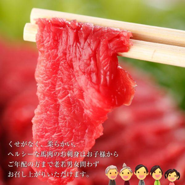 会津銘産馬肉刺身セット お中元/贈答品/ギフト/福島/送料込|fukushima-ichiba|04