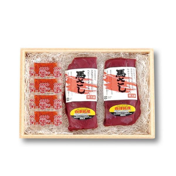 会津銘産馬肉刺身セット お中元/贈答品/ギフト/福島/送料込|fukushima-ichiba|06