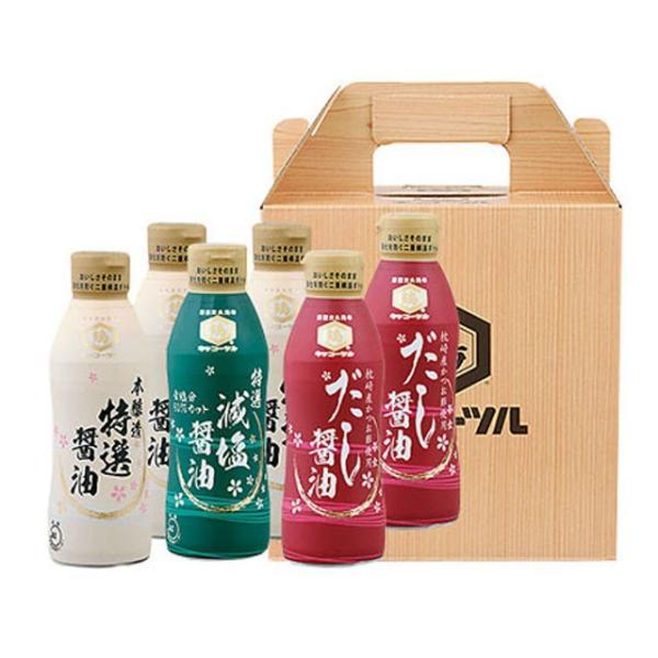内池醸造鮮度ボトルギフトセットFB−NA お中元/贈答品/ギフト/福島/送料込|fukushima-ichiba