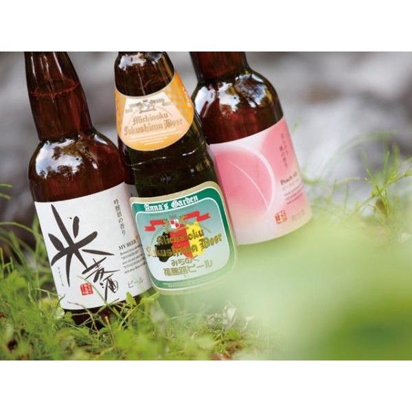 厳選クラフトビール 12本セット 御中元/贈答品/ギフト/福島/送料込|fukushima-ichiba