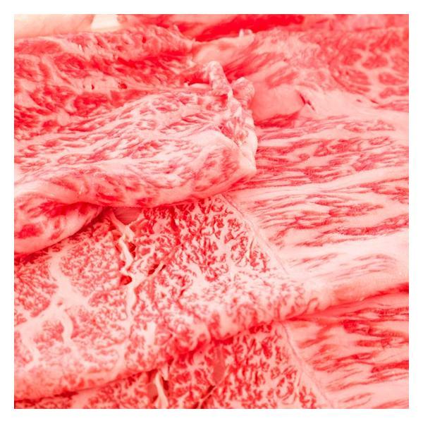 うまかんべ!国産黒毛和牛モモ肉すき焼き用A5・A4ランク お歳暮/贈答品/ギフト/福島/送料込|fukushima-ichiba|04