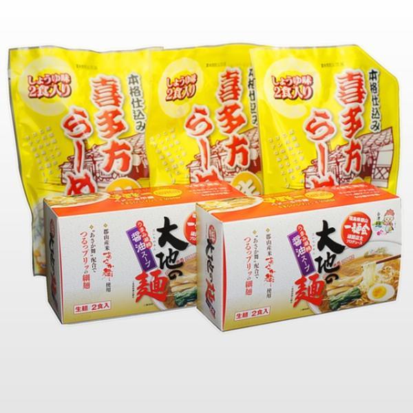 数量限定20%OFFクーポン配布 郡山・喜多方ラーメン詰合せ(10食) お中元/贈答品/ギフト/福島/送料込 ふくしまプライド。体感キャンペーン(その他)|fukushima-ichiba
